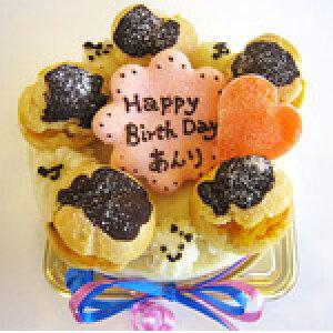 犬用 シュークリームのケーキ(ワンコケーキ 犬用ケーキ 犬の誕生日 犬のおやつ 犬のお祝い 犬のプレゼント)