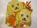 似顔絵ケーキ♪18cm顔2個(お誕生日ケーキ ワンコケーキ 犬用ケーキ 犬の誕生日 犬のおやつ 犬ケーキ 犬のお祝い 犬のプレゼン…
