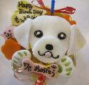 似顔絵ケーキ♪米粉15顔1個(お誕生日ケーキ ワンコケーキ 犬用ケーキ 犬の誕生日 犬のおやつ 犬ケーキ 犬のお祝い 犬のプレゼ…