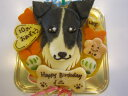 似顔絵ケーキ♪米粉18顔1個(お誕生日ケーキ ワンコケーキ 犬用ケーキ 犬の誕生日 犬のおやつ 犬ケーキ 犬のお祝い 犬のプレゼ…