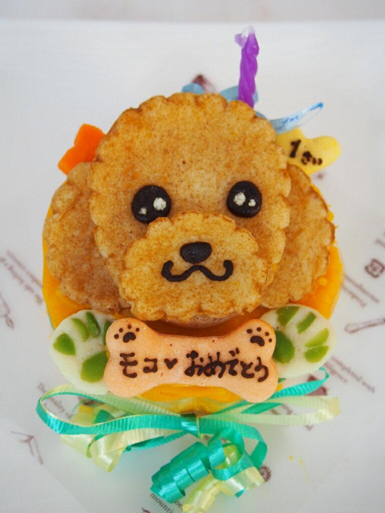 似顔絵ケーキ♪9cm顔1個(ワンコケーキ 犬用ケーキ 犬の誕生日 犬のおやつ 犬のお祝い 犬のプレゼント)