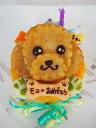 似顔絵ケーキ♪9cm顔1個(お誕生日ケーキ ワンコケーキ 犬用ケーキ 犬の誕生日 犬のおやつ 犬ケーキ 犬のお祝い…