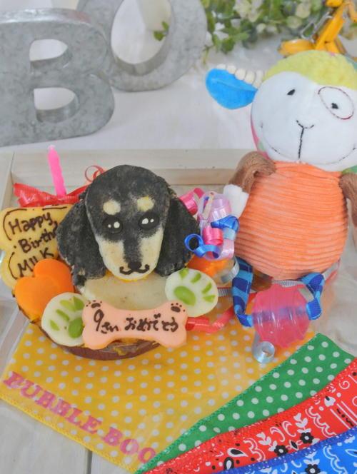 犬用ケーキ ちっちゃいワンコのバースデイバンダナセット(ワンコケーキ 犬用ケーキ 犬の誕生日 犬のおやつ 犬のお祝い 犬のプレゼント)