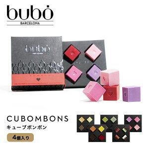 ブボ バルセロナ bubo BARCELONA キューブボンボン 4種 高級 チョコレート ギフト スイーツ 贈り物 父の日 プレゼント 誕生日