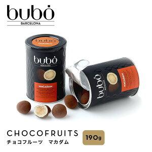 ブボ バルセロナ bubo BARCELONA チョコフルーツ マカダム(ホワイトチョコレート&バニラ)190g 高級 チョコレート ギフト スイーツ 贈り物 父の日 プレゼント 誕生日
