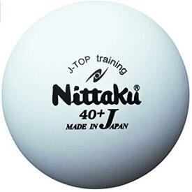 ニッタク(Nittaku) 卓球ボール 練習用 ジャパントップ トレ球(6個入り)