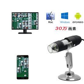 1000倍 30万画素 デジタルマイクロスコープ USB MicroUSB Type-C 便利な3in1コネクター 顕微鏡 【皮膚 頭皮診断 生物観察 】対応OSはWin10,Android4.4以上