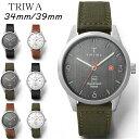 TRIWA x Humanium Metal トリワ ヒューマニウム メタル 腕時計 34mm 39mm 時計 TRIWA メンズ レディース プレゼント …