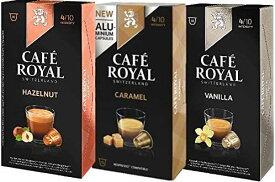 カフェロイヤル ネスプレッソ 互換 カプセル 30個 (バニラ10個 キャラメル10個 ヘーゼルナッツ10個) フレーバーコーヒー   Cafe Royal
