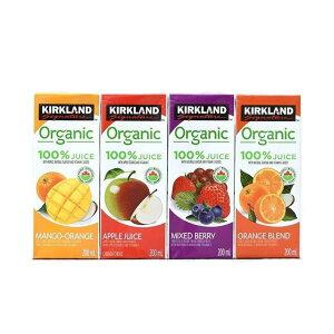 【各種アソート計20本セット】KIRKLAND カークランド オーガニック100% ジュース 200ml オレンジブレンド×5 マンゴーオレンジ×5 ミックスベリー×5 リンゴ×5 KS 100% ORGANIC JUICE コストコ コストコ通