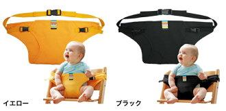 【正規品】【メール便送料無料】キャリフリーチェアベルト赤ちゃんベビーキッズ新生児ベビーチェア大人用チェア安全ベルト腰ベルト椅子チェアシート出産祝いエイテックス