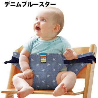 【メール便送料無料】キャリフリーチェアベルト赤ちゃんベビーキッズ新生児ベビーチェア大人用チェア安全ベルト腰ベルト椅子チェアシート出産祝いエイテックス