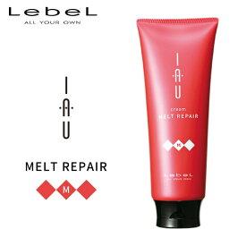 【メルトリペア M 】Lebel IAU イオ クリーム メルトリペア 200ml ヘアトリートメント ヘアクリーム  ( チューブタイプ red M D)