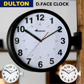 【送料無料】ダブルフェイスウォールクロック   Double faces wall clock 時計 壁掛け 壁掛け時計 両面時計 壁設置 天井 インテリア 大きい 路地 雑貨 新居 店舗備品 什器 ダルトン DULTON S82429 S82429BKD S82429IV S82429SV BONOX ボノックス