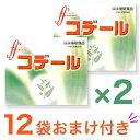 【2箱セット】【送料無料】【12袋おまけ付き】ff ゴールデン コデール 6粒 × 60袋 121g×2箱(約60日分/送料無料/健康補助食品/健康…