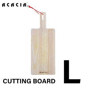 NEW【 L カッティングボード】ACACIA CUTTING BOARD SQUARE Lサイズ | ACACIA カッティングボード L 食器 ウッドプレート プレート まな板 スクエア カッティングボード 木製 木 四角 皿 キッチン 北欧