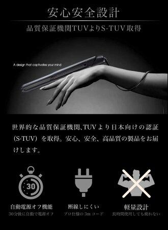 【正規品】グランパームストレートアイロンGlamPalmGP201CL(送料無料アイロン/ストレートアイロン/ストレート/ウェーブ/サロン専売品/海外サロン/美容室のアイロン/美容室/プロ仕様/波巻き/ヘアアイロン)