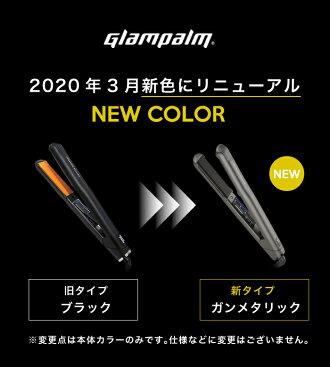 【正規品】2020年最新モデルグランパームストレートアイロンGlamPalmGP201CLGMガンメタルブラック(送料無料アイロン/ストレートアイロン/ストレート/ウェーブ/サロン専売品/海外サロン/美容室のアイロン/美容室/プロ仕様/波巻き/ヘアアイロン)