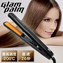 【送料無料】グランパーム ストレートアイロン Glam Palm GP201CL (アイロン/ストレートアイロン/ストレート/ウェーブ/サロン専売品/海…