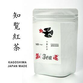 知覧紅茶 【金澤茶園】( 茶 お茶 知覧茶 金澤バイオ KANAZAWA BIO)