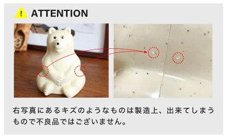 【予約3月中旬入荷】【正規品】PolarBearMoneyBoxしろくま貯金箱|白くま貯金箱シロクマ貯金箱フィンランドちょきんばこPLASTEPNordeaBankMKTresmerMKTresmerプレゼントギフト雑貨熊おしゃれクローネ貯金箱