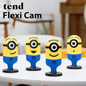 正規品 1年保証 【見守りカメラ】tend Flexi Cam(フレキシカム)ミニオン 動体検知 暗視機能 通話機能 録画機能 スマートフォン 会話できる 通知 マイク内蔵 wifi接続 ベビーモニター 監視カメ