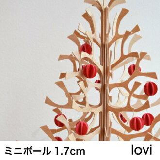 Loviロヴィミニクリスマスツリー14cm-ギフトにも人気のloviクリスマスシーズンはもちろん通年楽しめます