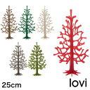 Lovi (ロヴィ) / ミニ クリスマスツリー Momi-no-ki 25cm/ミニツリー/クリスマスツリー/クリスマス/ツリー/北欧/フィンランド/軽量/ギ…