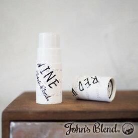 【正規品】ジョンズブレンド John'sBlend フレグランススティック ジョンズブレンド 3.5g 消臭 芳香 ホワイトムスク アップルペアー レッドワイン ムスクジャスミン ノルコーポレーション ギフト プレゼント ニオイ 臭い Johns Blend