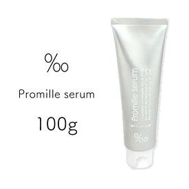 【正規品】プロミルセラム 100g MUCOTA Promille serum 美容室 専売品 美容 ヘアケア 美容室専売 サロン専売 プロミルハール ムコタ プロミルセラム