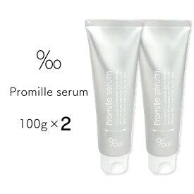 【正規品】【2本セット】プロミルセラム 100g MUCOTA Promille serum 美容室 専売品 美容 ヘアケア 美容室専売 サロン専売 プロミルハール ムコタ プロミルセラム