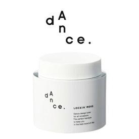 【 dance. 】 Hard wax ロッキンムーブ ハードワックス 80g| アリミノ ダンスデザインチューナー ARIMINO ance スタイリング剤 美容室専売 アリミノ ダンス ARIMINO design tuner
