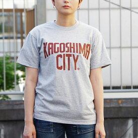 KAGOSHIMA CITY Tシャツ | 鹿児島 Tシャツ ご当地Tシャツ お土産 メンズ レディース キッズ 子供 半袖 カットソー ロゴ ロゴT LOGO TEE パロディー おもしろ 人気ブランド 小さいサイズ 大きいサイズ ビックサイズ対応 ギフト プレゼント