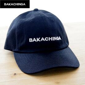 【CAP】BAKACHINGA キャップ ばかちんが キャップ| 福岡 ご当地 グッズ バカチンガ メンズ レディース キッズ 子供 刺繍 綿 キャップ ロゴ ロゴキャップ LOGO CAP パロディー おもしろ 人気ブランド ストリート サイズ調節可能 ブラック 帽子