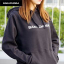 BAKACHINGA パーカー | BAKACHINGA スウェットパーカー 福岡 Tシャツ ご当地Tシャツ バカチンガ メンズ レディース キッズ 子供 半袖 …
