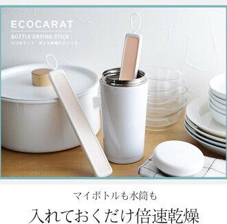https://image.rakuten.co.jp/bubustore/cabinet/bubustore/shouhin/bos/001.jpg