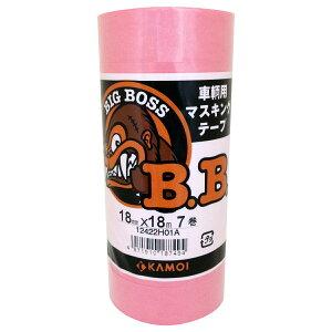 【あす楽対応・送料無料】カモ井加工紙 - マスキングテープ 車両塗装用 BIG BOSS(18mm×18m) 7巻入
