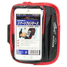 【あす楽対応】SK11スマートフォンケースSPC-ARM-R