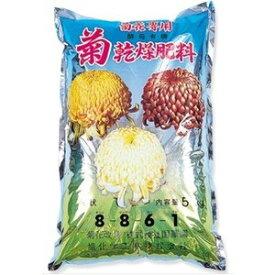 【あす楽対応・送料無料】(株)国華園菊乾燥肥料5KG