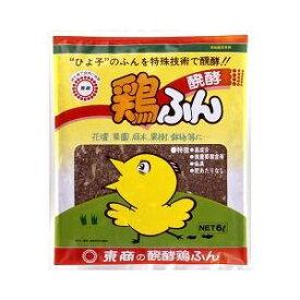 【あす楽対応・送料無料】東商醗酵鶏糞 粉末6L