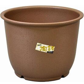 【あす楽対応・送料無料】アップルウェアー陶鉢 輪型10号きん茶