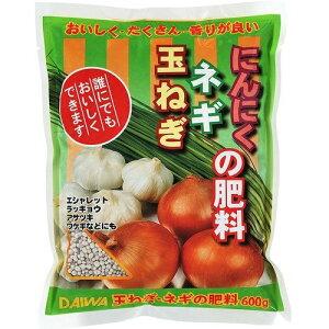 【あす楽対応・送料無料】大和玉ねぎ・ネギ・にんにくの肥料600G