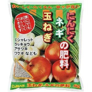 【あす楽対応・送料無料】大和玉ねぎ・ねぎ・にんにくの肥料4KG