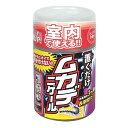 【あす楽対応】アフティ室内用ムカデ忌避剤 ムカデニゲール300ML