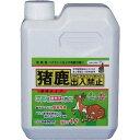 【あす楽対応】三宝化成(株)猪鹿出入禁止 液体タイプ1L