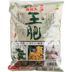 【あす楽対応・送料無料】JOYアグリスマルタ玉肥 小粒500g