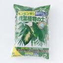 【あす楽対応・送料無料】(株)花ごころ観葉植物の土2L