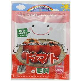 【あす楽対応・送料無料】朝日工業(株)トマトの肥料200G