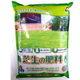 【あす楽対応・送料無料】朝日工業(株)芝生の肥料2KG
