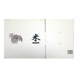 【あす楽対応・送料無料】岩谷マテリアル株式会米ケース 570X400X20030KG